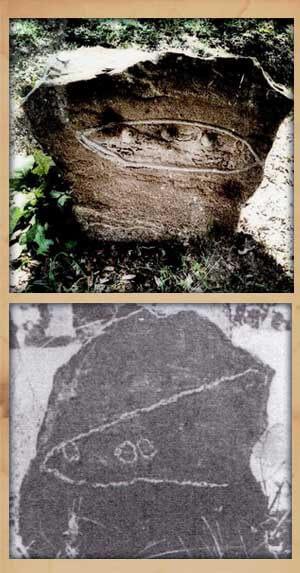 オーロラ事件の墓石