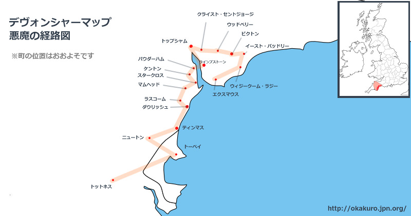 地図詳細_mini