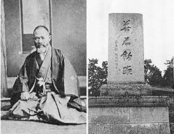 AOgettoarakawa001