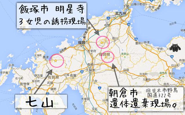 告発の書北九州地図