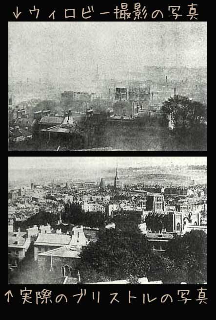 サイレントシティー比較