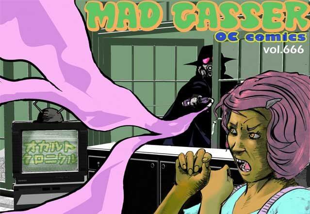 毒ガスの香る町―消えた怪人マッド・ガッサー