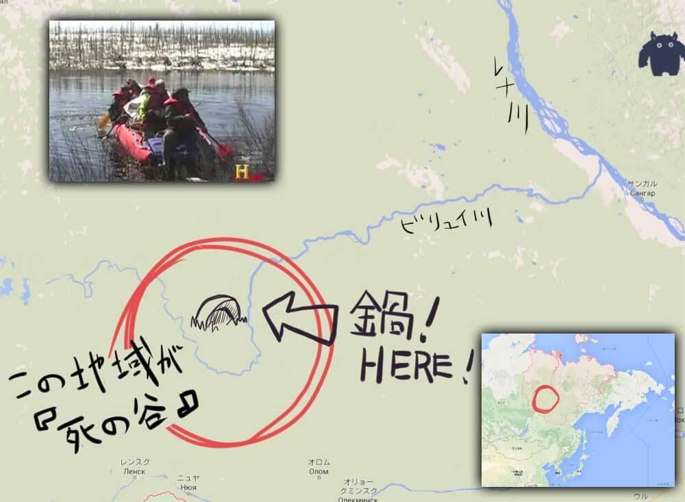 YakutiaDVmap