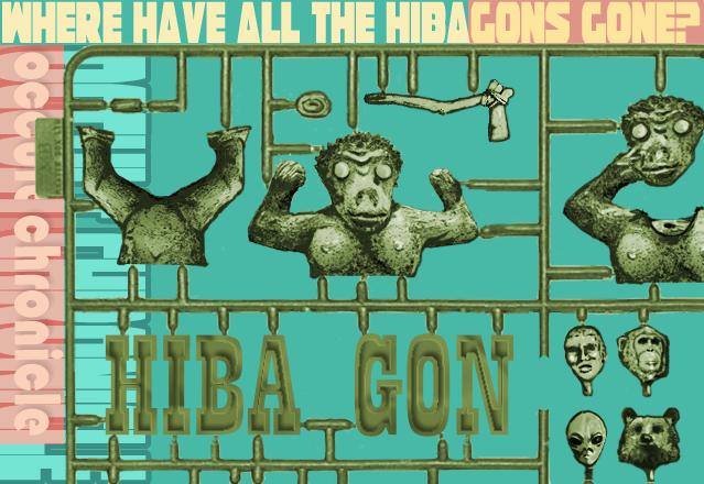 獣人ヒバゴン ― 昭和の闇に消えた幻の怪物