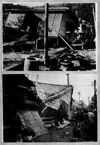 北伊豆地震直後の被害写真。静岡県三島市でマグニチュードは7.3、震度6の烈震だった。北は東北福島新潟、西は九州大分まで揺れを感じたという。画像出典:中央気象台編 北伊豆地震報告