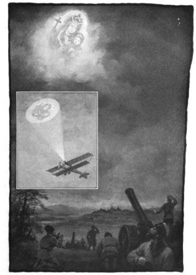 航空機を利用して映写する図。