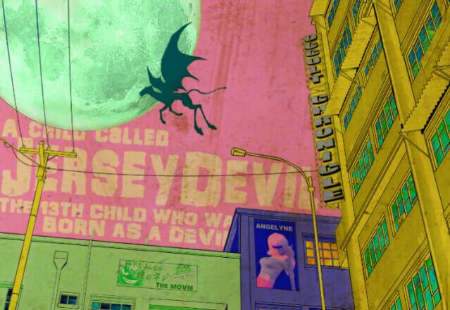 ジャージーデビル――闇に消えた13番目の子