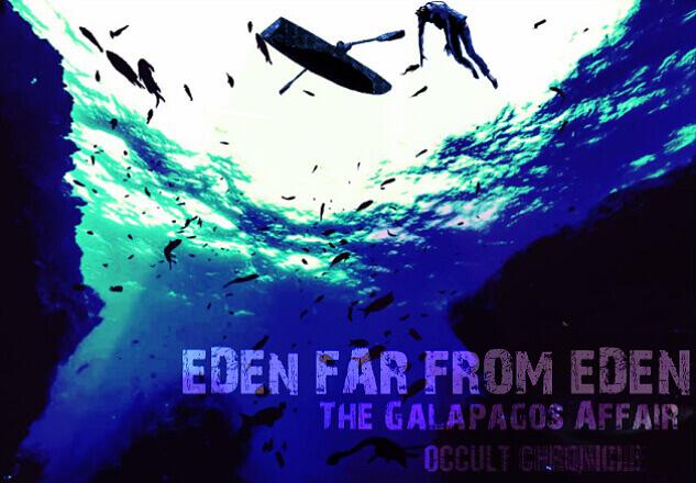 神のいないエデン――フロレアナ島のアダムとイブ