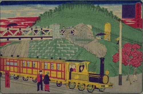 東京名所図会 八ツ山下の鉄道