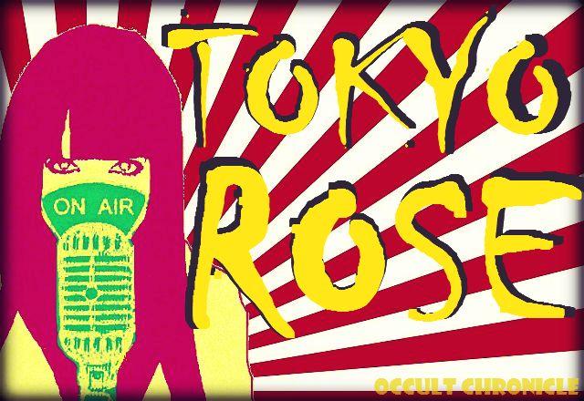 TokyoroseEye
