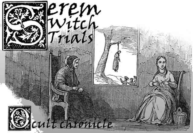 セイラム魔女裁判―清廉潔白のグロテスク